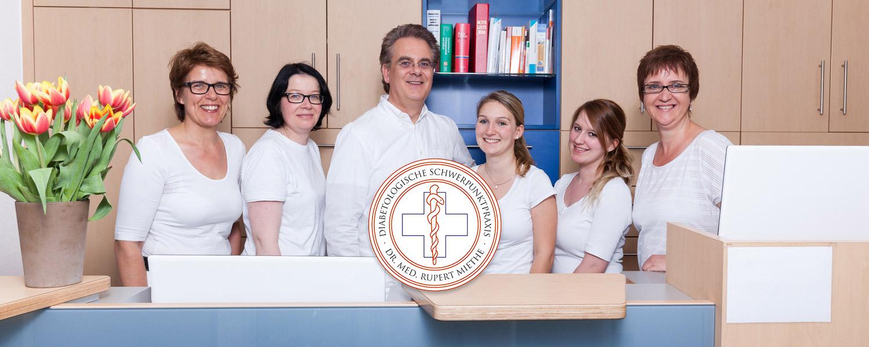 Das Team der diabetologischen Schwerpunktpraxis begrüßt Sie herzlich